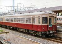 Tob5703