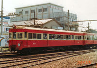 Mizuma_505