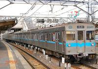 Nagoya_c_3000_07f