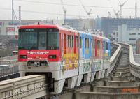 Osaka_monorail_1030_32f_00
