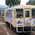 明知鉄道 アケチ 10形 11 オリジナル塗装