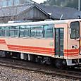 明知鉄道 アケチ6形 6 じねんじょ号(ひがし美濃号)