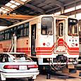 明知鉄道 アケチ1形 5 大正号