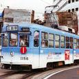 広島電鉄_市内線 1150形 1156改(広告塗装2)