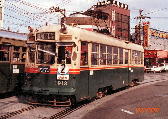 広島電鉄_市内線 1900形 1913