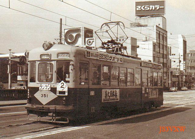 広島電鉄_市内線_350形 351