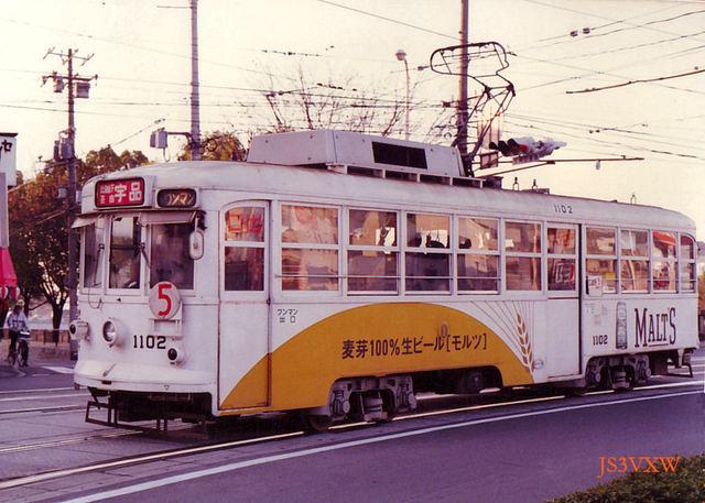 広島電鉄_市内線 1100形 1102改(広告塗装1)