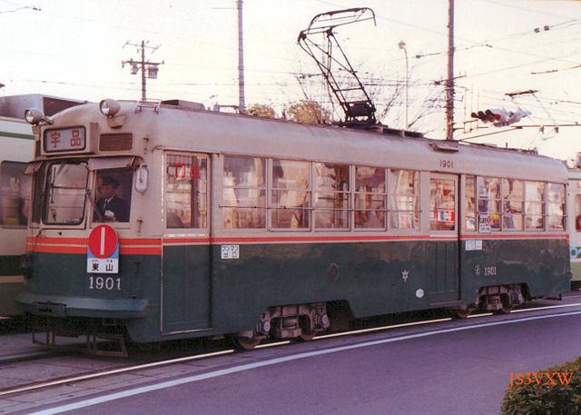 広島電鉄_市内線 1900形 1901