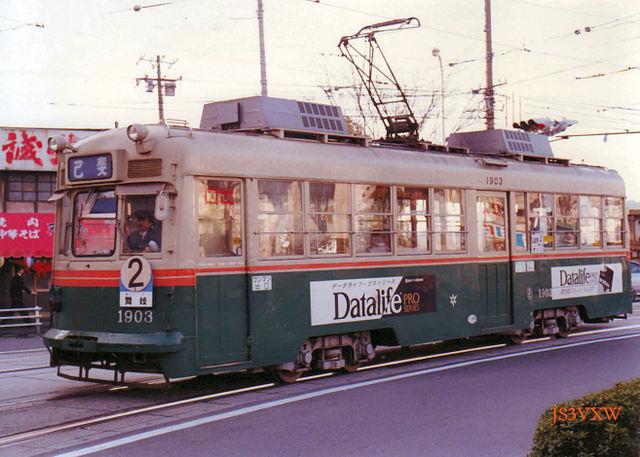 広島電鉄_市内線 1900形 1903