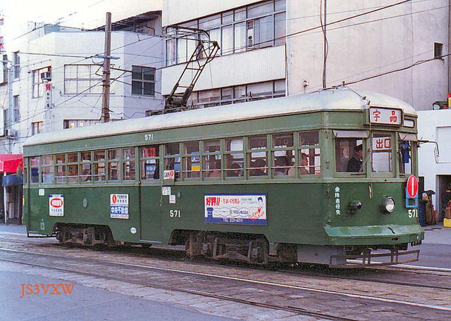 広島電鉄_市内線_570形 571