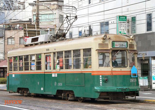 広島電鉄_市内線 1900形 1909