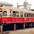 北陸鉄道 モハ3300形 3301