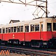 北陸鉄道 モハ3550形 3551