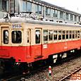 *北陸鉄道 モハ3560形 3563 もと温泉電軌デハ19