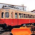 北陸鉄道 モハ3560形 3563 もと温泉電軌デハ19