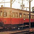 北陸鉄道 モハ5100形 5101 もと石川総線用