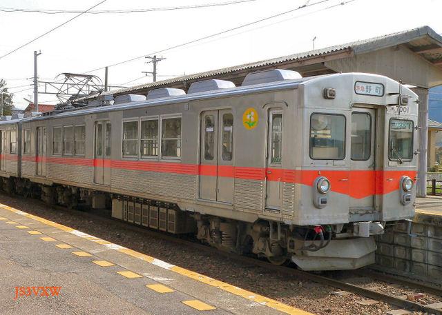 L9 北陸鉄道 石川線 7000系(もと...