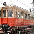 *北陸鉄道 モハ3750形 3752 留置車 もと加南線用モハ5000形