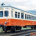 北陸鉄道 クハ1720形 1721