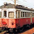 北陸鉄道 モハ3700形 3703 もと名鉄モ700形