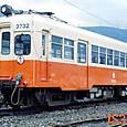 北陸鉄道 モハ3730形 3732