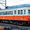 北陸鉄道 モハ3740形 3743 もと名鉄モ900形