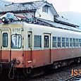 北陸鉄道 モハ3750形 3751 もと加南線用モハ5000形