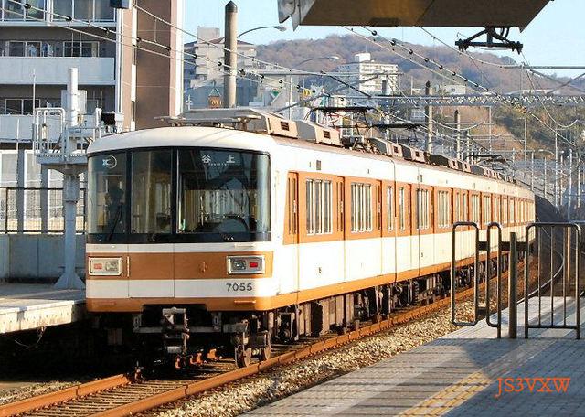 北神急行電鉄 7000系05F