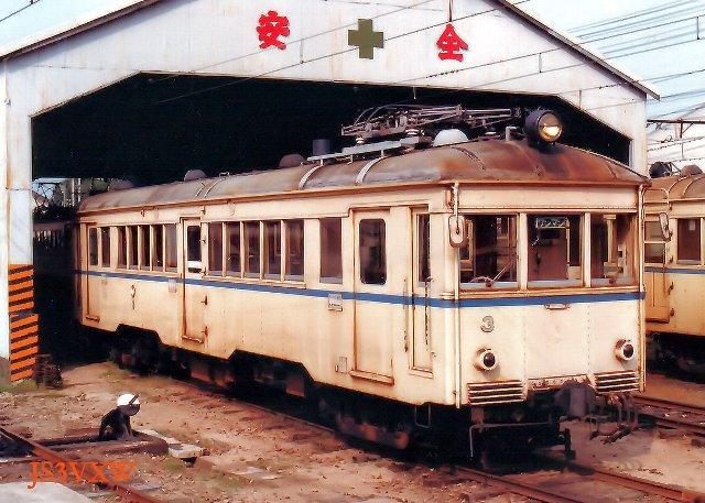 一畑電気鉄道デハ1形電車