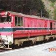 大井川鉄道_DD20形 DD201 日車製 20tディーゼル機関車 ROTHORN