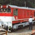 大井川鉄道_DD20形 DD203 日車製 20tディーゼル機関車 BRIENZ