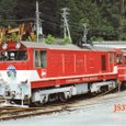 大井川鉄道_DD20形 DD205 日車製 20tディーゼル機関車 AKAISHI