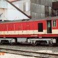 大井川鉄道_DD20形 DD206 日車製 20tディーゼル機関車 HIJIRI