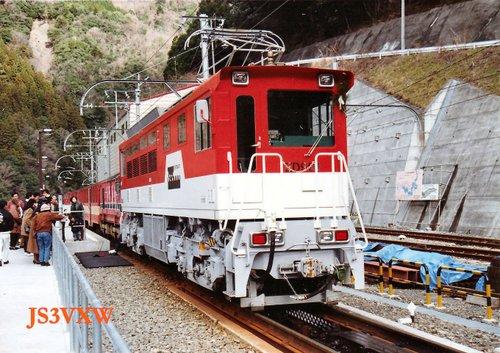 大井川鉄道_ED90形 アプト式電気機関車 日車製