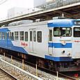 伊豆急行 200系 F02編成① クハ250形 254 もとJR東日本113系