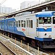 *伊豆急行 200系_タイプ1 F01+F02編成 もとJR東日本113系