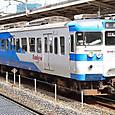 伊豆急行 200系 F03編成① クハ260形 261 もとJR東日本115系