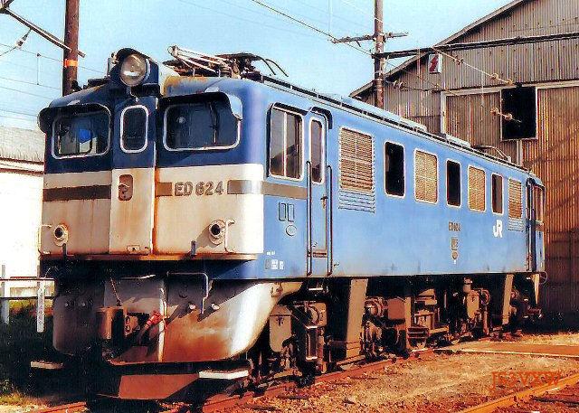 国鉄ED60形電気機関車 - JNR Class ED60