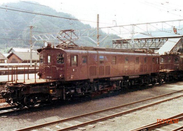 国鉄 直流電気機関車 EF59形 EF59_7 瀬野 固定リンク EF10形 EF15形 EF5