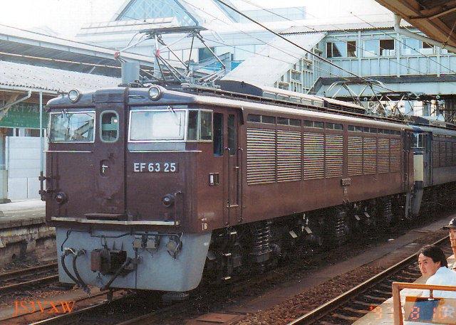 *国鉄 EF63形電気機関車 EF63 25 登場時色(ぶどう2号)