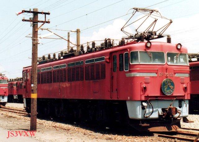 国鉄 交流電気機関車 EF70形 EF70_55