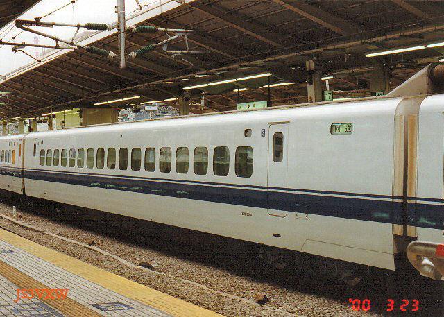 JR東海 新幹線 300系9000番台 J1編成③ 329-9001
