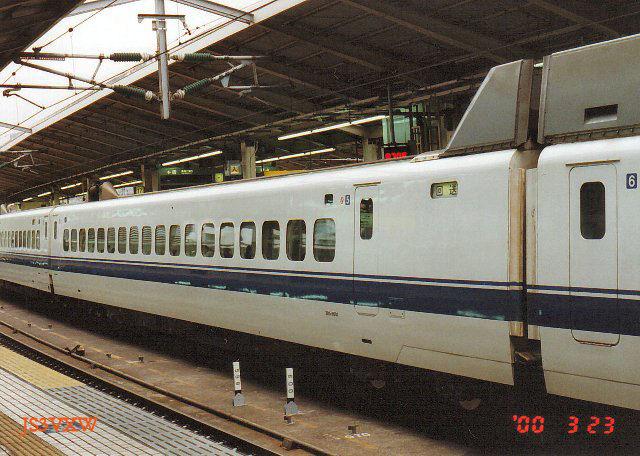 JR東海 新幹線 300系9000番台 J1編成⑤ 325-9501