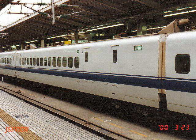 JR東海 新幹線 300系9000番台 J1編成⑦ 326-9401
