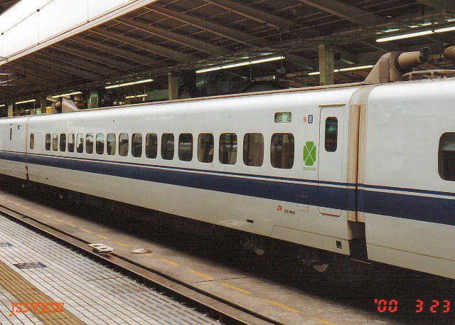 JR東海 新幹線 300系9000番台 J1編成⑧ 315-9001