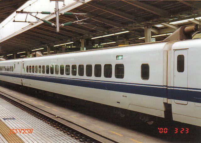 JR東海 新幹線 300系9000番台 J1編成⑩ 316-9001