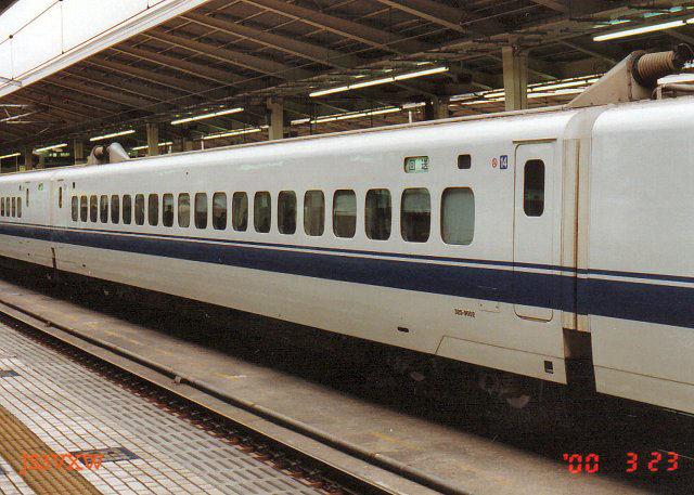 JR東海 新幹線 300系9000番台 J1編成⑭ 325-9002