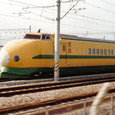 JR東日本 新幹線 925形ドクターイエロー S2編成① 925-11