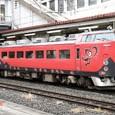 JR東日本 2006 あかべえ⑥ クロハ481 1015