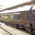 JR東日本 2007 E655系「なごみ(和)」③ モロE654-101